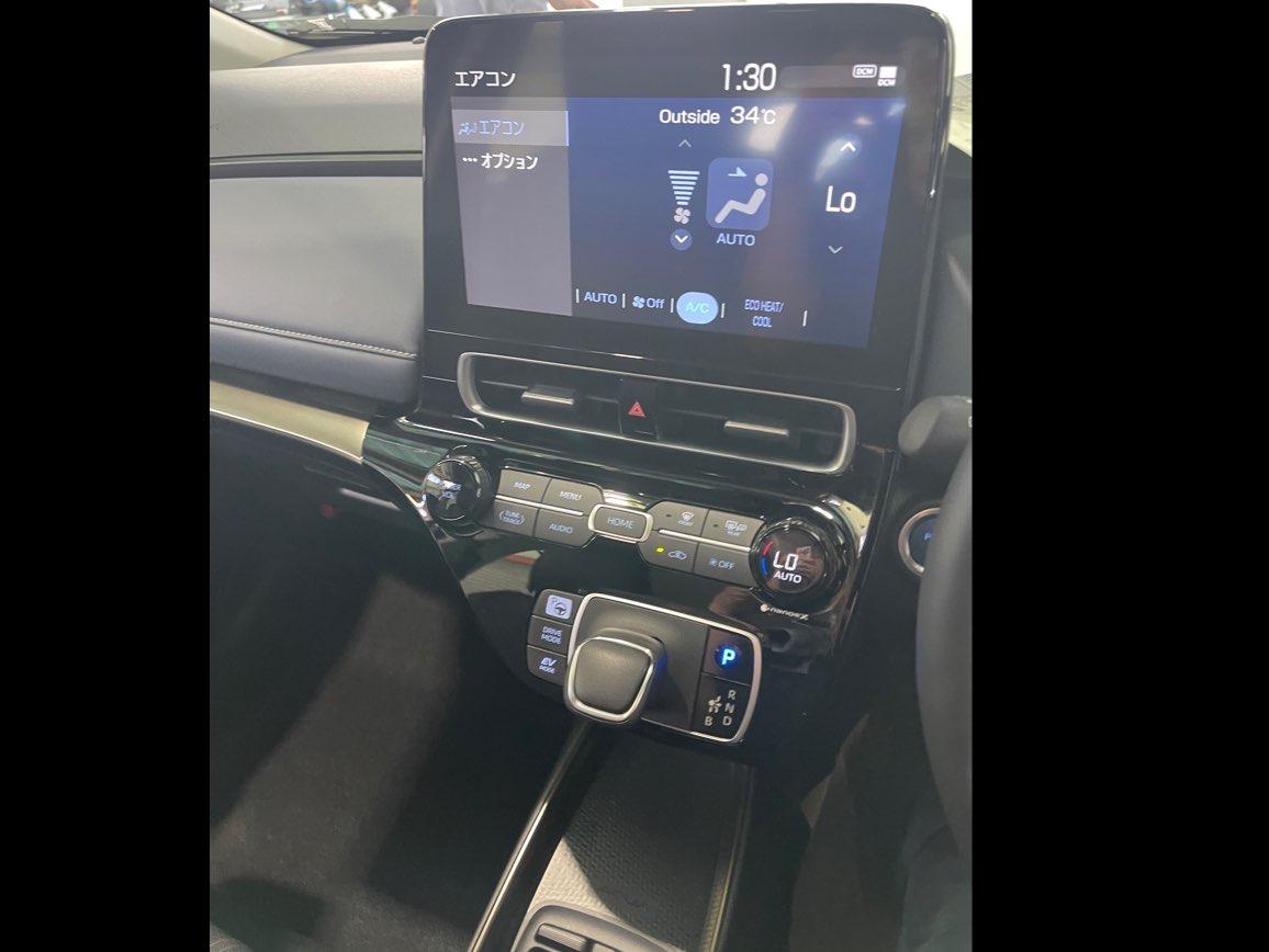 トヨタディスプレイオーディオ車にTVキャンセラー取付致します。の写真