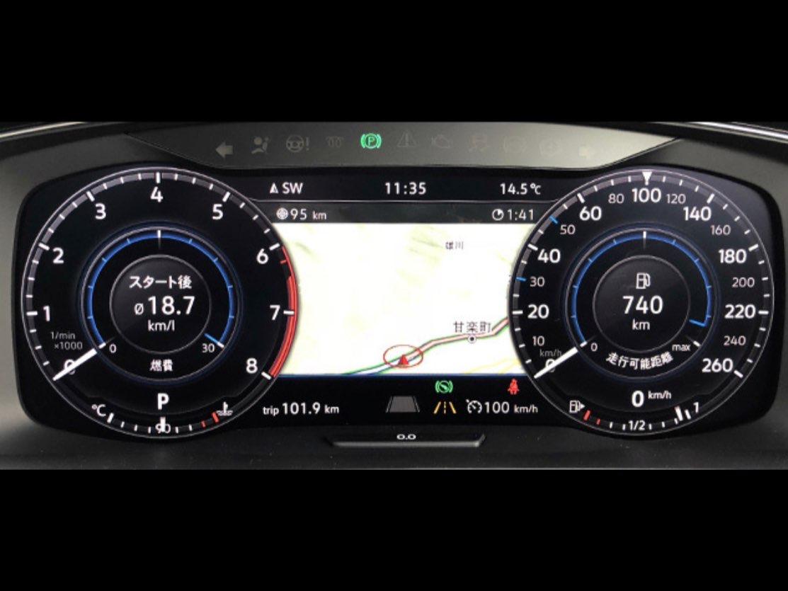 VWの12.3インチ アクティブインフォメーションディスプレイ(AID) のディスプレイ部分の交換をいたします。 の写真