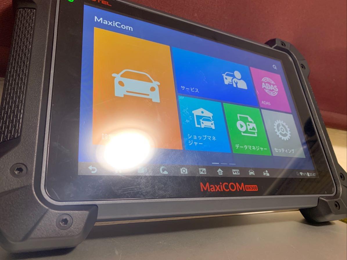 最新 車両診断機 スキャンツール 貸出レンタル  コーディング プログラミングにの写真