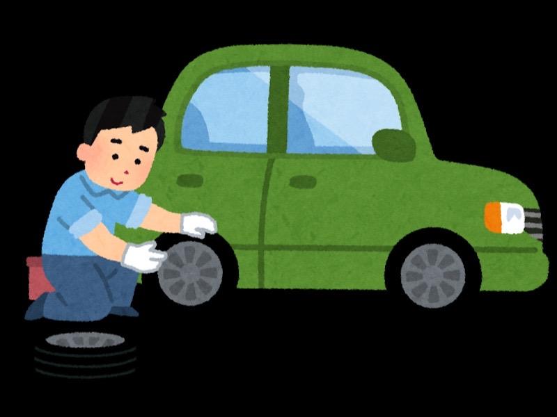 出張タイヤ交換!無料エリアありますの写真