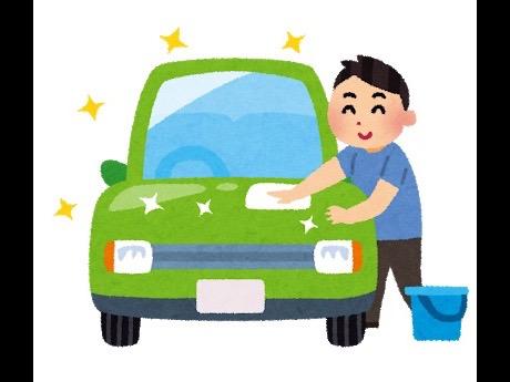 出張洗車安くやりますの写真